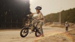 Omo Bike